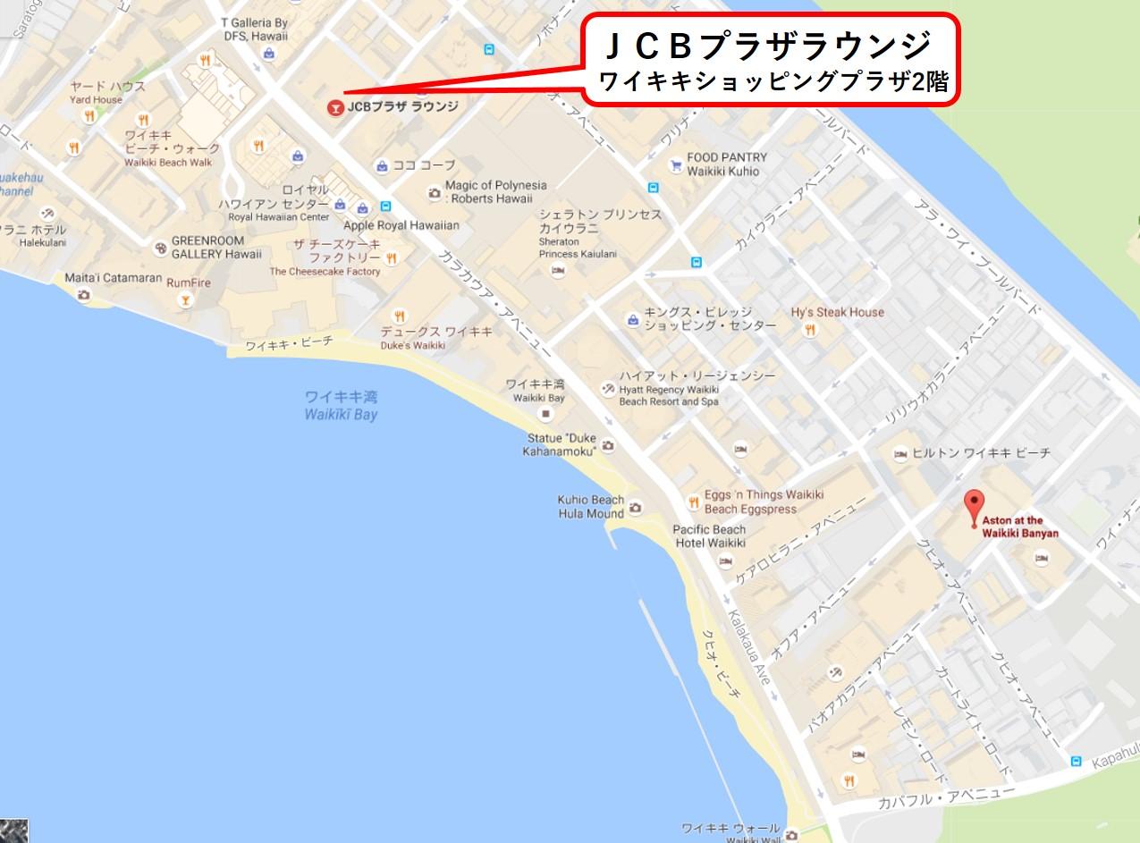 JCBプラザラウンジ地図