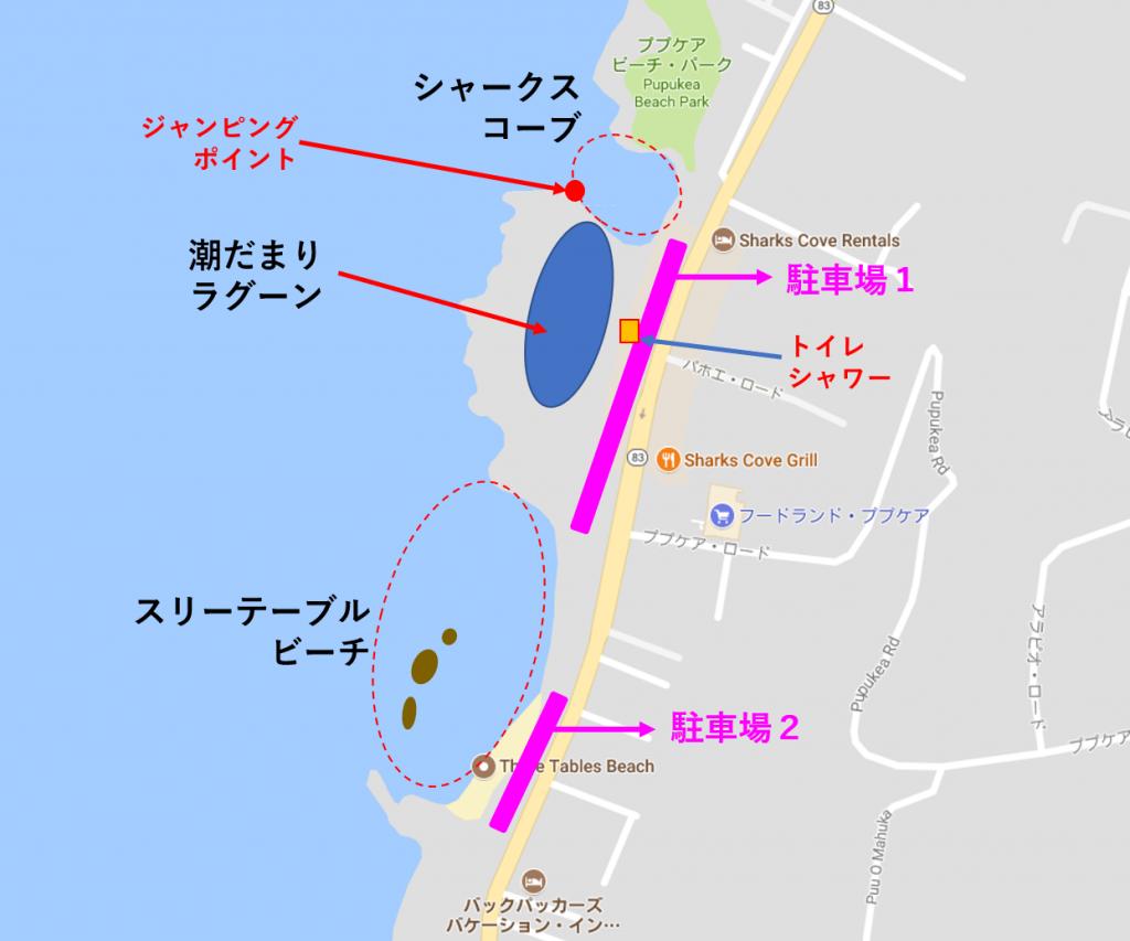 ププケアビーチパーク案内図